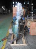 50 Gallonen Stapel-Entkeimer-mit Steigung-Entkeimer-Becken-Unterseite (ACE-SJ-Q6)
