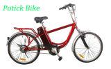 24 بوصة رخيصة مدينة درّاجة كهربائيّة