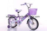 Das 2017 Kind-Fahrrad/das Fahrrad, Baby-Fahrrad/Fahrrad, scherzt Fahrrad/Fahrrad, BMX Fahrrad/Fahrrad Ktbk002