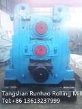 CCM熱い鋼鉄圧延製造所機械