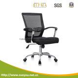 Silla de oficina / Personal de la silla / silla del acoplamiento