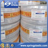 PVCプラスチックUV-抵抗力がある適用範囲が広い補強されたホース