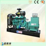 generador refrigerado por agua eléctrico del motor diesel de la potencia 50kw del alternador 62.5kVA