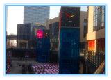 P8広告のためのフルカラーの屋外LEDのビデオ・ディスプレイスクリーン