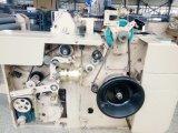 Тень двигателя Wayer двойного фидера сопла электронного высокоскоростная