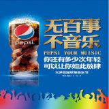 ポスターPlaybillかプラカードショービルの印刷のPespiのブランドの昇進