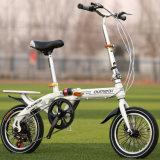Nuevo diseño 20 bici plegable de la bici 7 de la pulgada de la alta calidad plegable de la velocidad