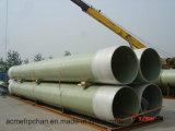 GRPの管の製造業者(FRPの管)