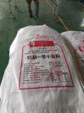 Sac tissé estampé coloré pour les graines de graine 25kg50kg