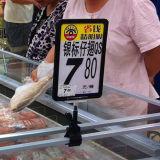Supporto d'attaccatura di plastica del segno del supermercato