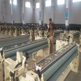 二重ノズルのウォータージェットの編む織機の織物機械