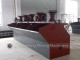 > machine minérale de séparation de taux de guérison de 99% pour l'or et le cuivre