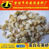Media de filtro de antracita de la alta calidad/arena de la silicona/arena del manganeso