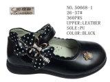 No 50668 Princess Ботинок 26-37# ботинок малышей