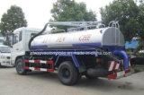 Auman 4X2 8m3の吸引タイプ排泄物のタンカー糞便の吸引のトラック8トンの