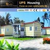長い寿命のプレハブの生きている家の現代デザイン速いアセンブル