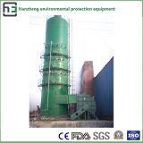 脱硫およびDenitrationの操作Biogasの前処理
