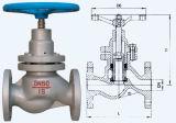 주철강 증기 지구 벨브 J41h-100c (DN15~DN300)