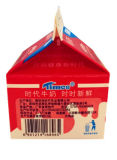 우유 주스를 위한 200ml 박공 상단 판지 또는 크림 또는 포도주 또는 요구르트 또는 방수 상자