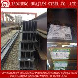Q235B Эквивалент сталь H Beam Железо для строительного материала