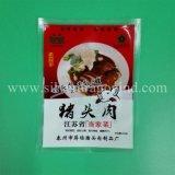 De douane ontwerpt de Zij Verzegelende Zak van Voedsel voor huisdieren 3 met de Rang van het Voedsel