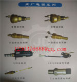 Клапан сброса недостатка запасных частей крана машины конструкции XCMG Digger