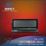 El color al aire libre 108PCS 3W RGB 3 in-1 IP65 de la ciudad impermeabiliza la luz de inundación de la luz de la arandela de la pared del LED