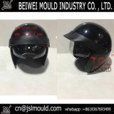 オートバイの開いた帽子のヘルメット型
