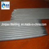 2.5X300mm Low Carbon Steel Welding Electrode