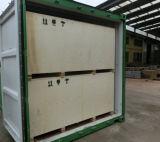 木の製品(QZF-50)のための手動端のバンディング機械