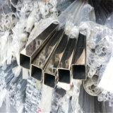 最もよい品質! 304ステンレス鋼の正方形の管