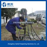 HF-30A 휴대용 Samling 드릴링 기계