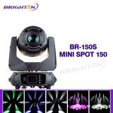 極度の小型150W点の移動ヘッド段階ライト(BR-150S)