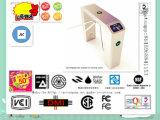 Esteuerter automatischer RFID Brige Typ Stativ-Drehkreuz des drahtlosen RFID Zugriffs-