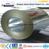 420ステンレス鋼のコイル
