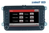 2 DIN Bluetooth 또는 Radio/RDS/TV/Can Bus/USB/iPod/HD Touchscreen 기능 (HL-8785GB)를 가진 Vw GPS 항법을%s 특별한 차 DVD 플레이어