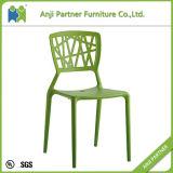 椅子(Merbok)を食事するAbstractionismデザインプラスチック任意選択カラー