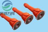 SWC Hochleistungsgrößen-industrielle Kardangelenk-Antriebswelle
