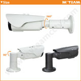 Dwdr 1080P 안전 방수 통신망 IR IP 사진기 도매 (MVT-M4680)