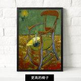 Подарки изображения рамки искусствоа стены картины маслом самонаводят декор