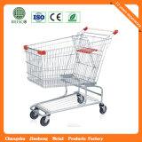 Shopping 상점 (JS-TAM07)에 있는 상점 Cargo Cart