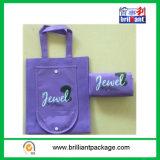Сложенная Non-Woven хозяйственная сумка для хранения покупкы