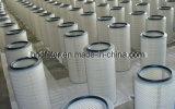 Воздушный фильтр для системы извлечения пыли