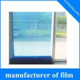 PEの青い保護フィルム