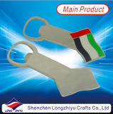 아랍 에미리트 연방 깃발 병따개 색깔 사기질 맥주 병 오프너 제조자