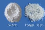 Alcohol de polivinilo de la alta calidad (PVA) con el mejor precio
