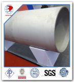 ASTM A312 316のステンレス製の継ぎ目が無い鋼鉄管