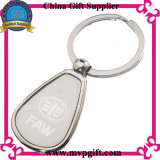Corrente chave do metal com o presente do Keyring do metal