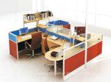 4 [ستر] مكتب [برتيتييون] ملاكة يعمل مكتب [كلّ سنتر] مركز عمل ([هف-تق010])