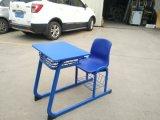 Vector combinado y silla (SF-97S) de la escuela de la alta calidad de los muebles de escuela